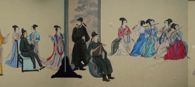 Čína den IV. Peking