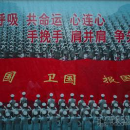 Čína den III. Peking