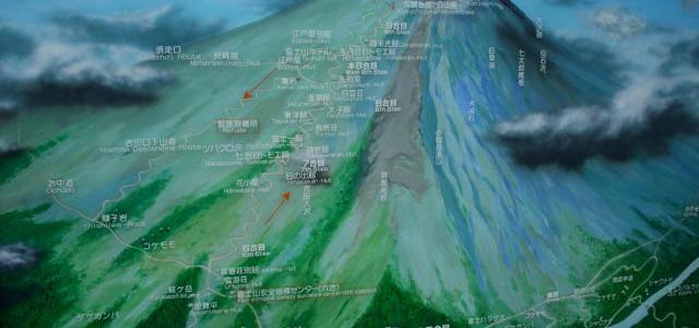 Japonsko den IV. Výstup na horu Fuji