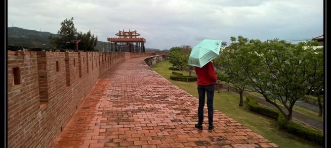 Deštivé počasí v Hengchun